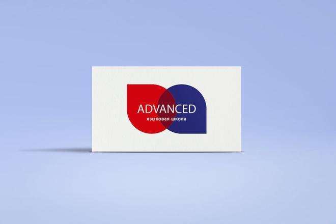 Разработаю стильный логотип для Вашего бизнеса 31 - kwork.ru