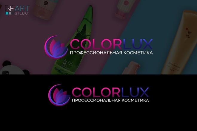Создам качественный логотип, favicon в подарок 99 - kwork.ru