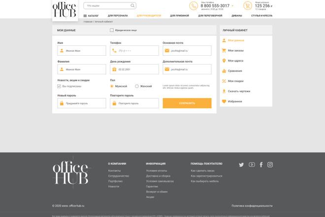 Уникальный дизайн сайта для вас. Интернет магазины и другие сайты 22 - kwork.ru