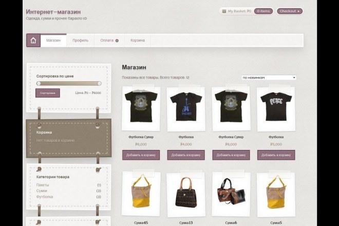 Сделаю интернет-магазин на Wordpress с использованием шаблона 1 - kwork.ru