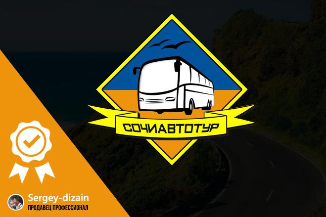 Создам 3 варианта логотипа с учетом ваших предпочтений 30 - kwork.ru