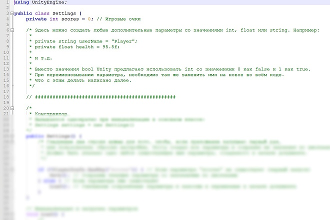 Напишу скрипты для Unity 3D 2 - kwork.ru