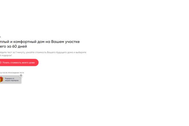 Сделаю копию отвязку Quiz от конструктора Marquiz 3 - kwork.ru