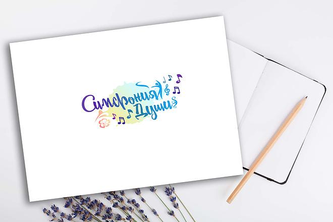 Логотип до полного утверждения 93 - kwork.ru