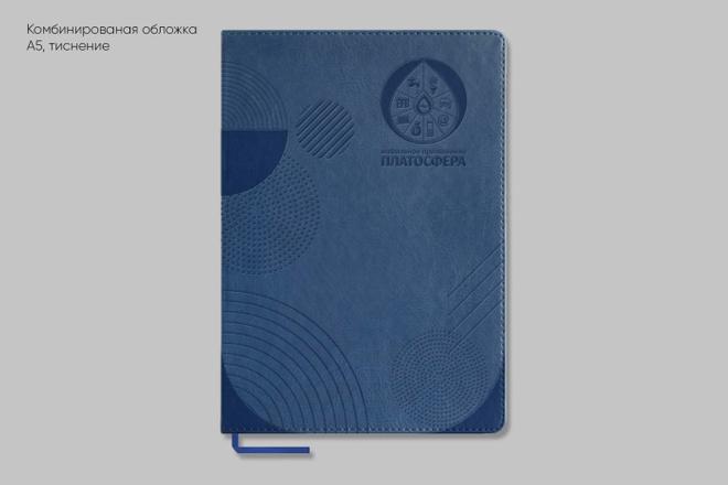 Разработаю дизайн листовки, флаера 41 - kwork.ru