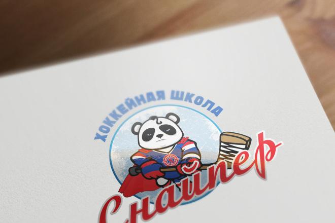 Сделаю логотип в трех вариантах 84 - kwork.ru