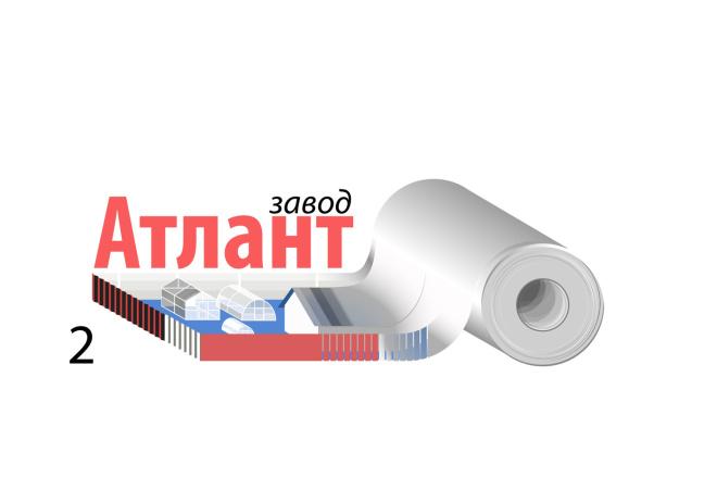 Отрисовка логотипа в векторе 6 - kwork.ru
