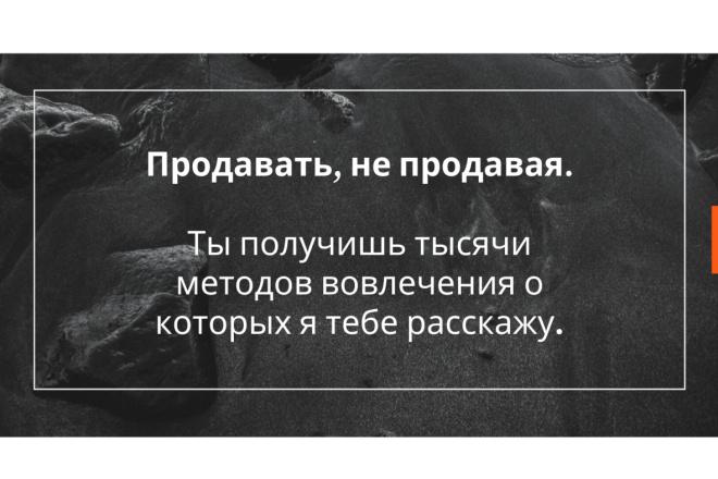 Стильный дизайн презентации 371 - kwork.ru
