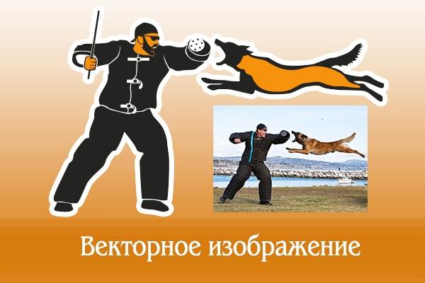 Перерисую растровое изображение в векторное 12 - kwork.ru