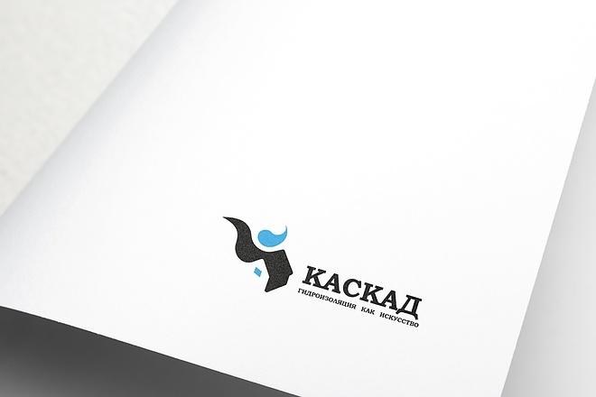 Логотип в стиле минимализм 41 - kwork.ru