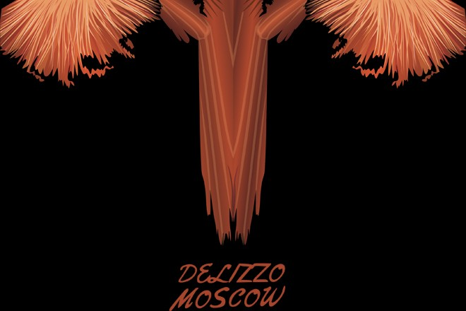 Отрисовка в векторе 19 - kwork.ru