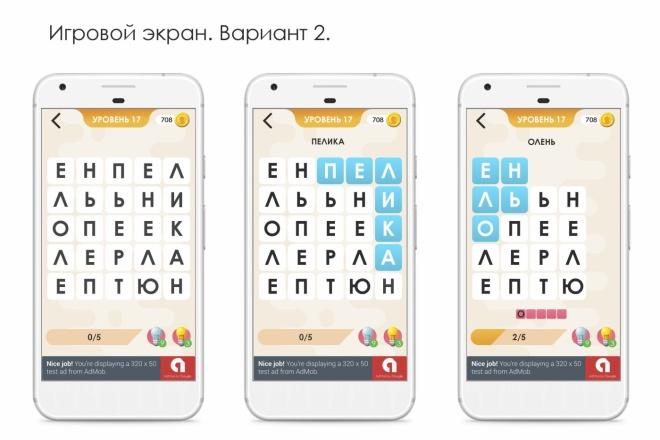 Дизайн макет мобильного игрового приложения 4 - kwork.ru