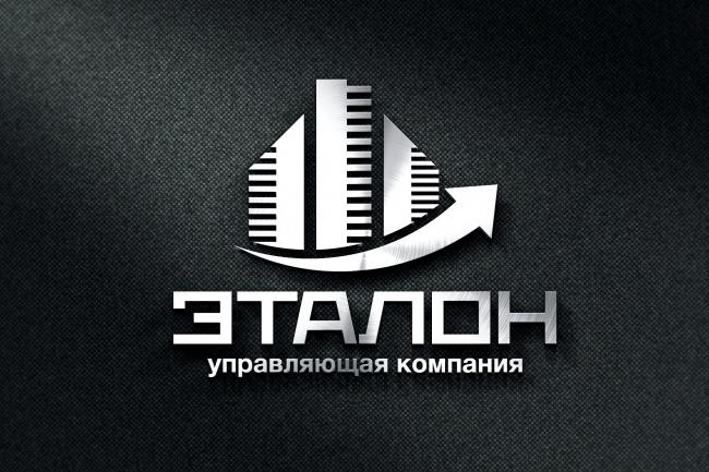 Создам 3 варианта логотипа 95 - kwork.ru