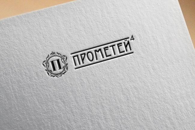 Создам 3 варианта логотипа 94 - kwork.ru