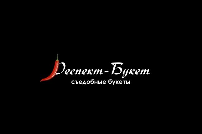 Создам 3 варианта логотипа 90 - kwork.ru