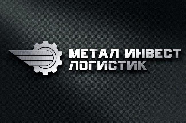 Создам 3 варианта логотипа 85 - kwork.ru