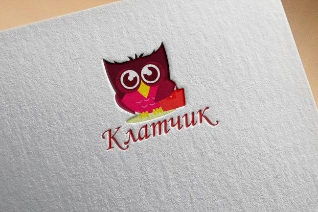Создам 3 варианта логотипа 83 - kwork.ru