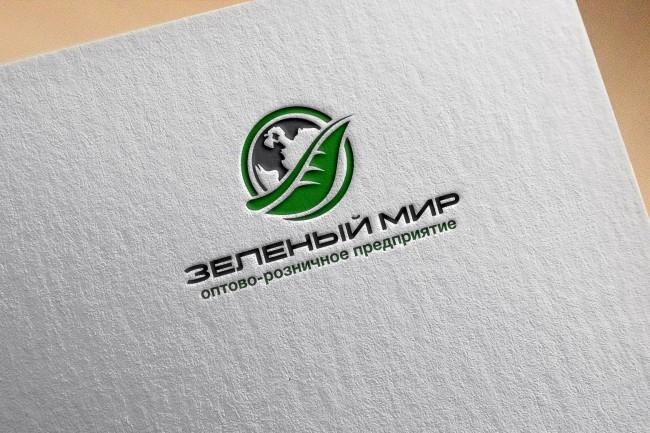 Создам 3 варианта логотипа 77 - kwork.ru