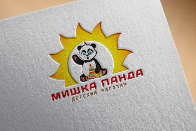 Создам 3 варианта логотипа 75 - kwork.ru