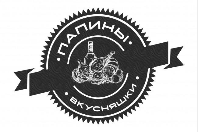 Создам 3 варианта логотипа 80 - kwork.ru