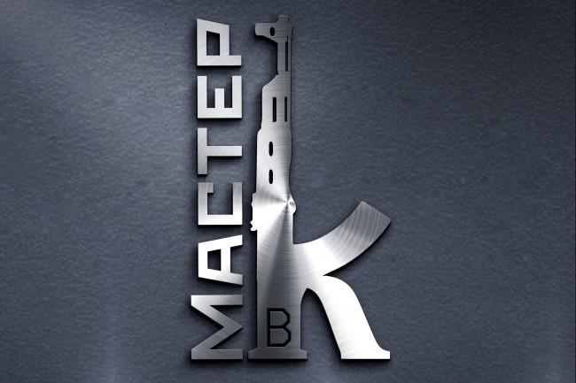 Создам 3 варианта логотипа 81 - kwork.ru