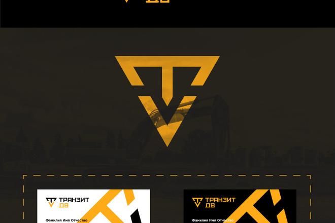 Ваш новый логотип. Неограниченные правки. Исходники в подарок 119 - kwork.ru