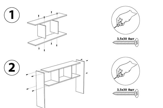 Схема, инструкция сборки мебели 22 - kwork.ru