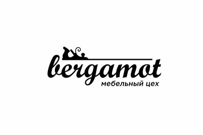 Разработаю уникальный логотип для Вашего бизнеса 3 - kwork.ru