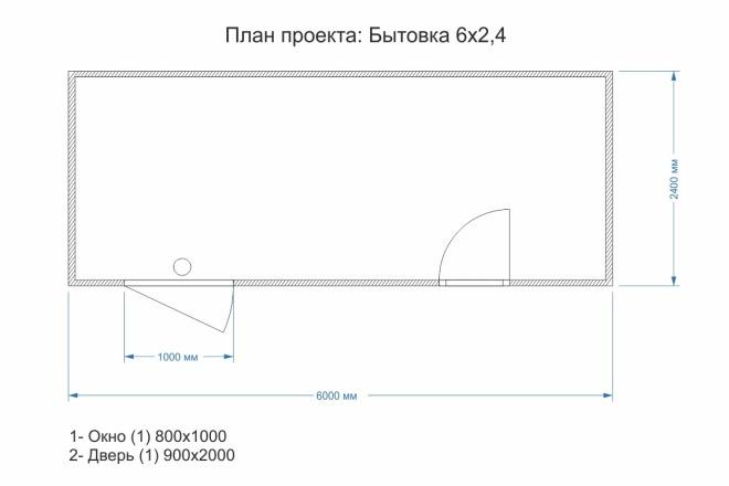 3D Моделирование навеса + визуализация 34 - kwork.ru