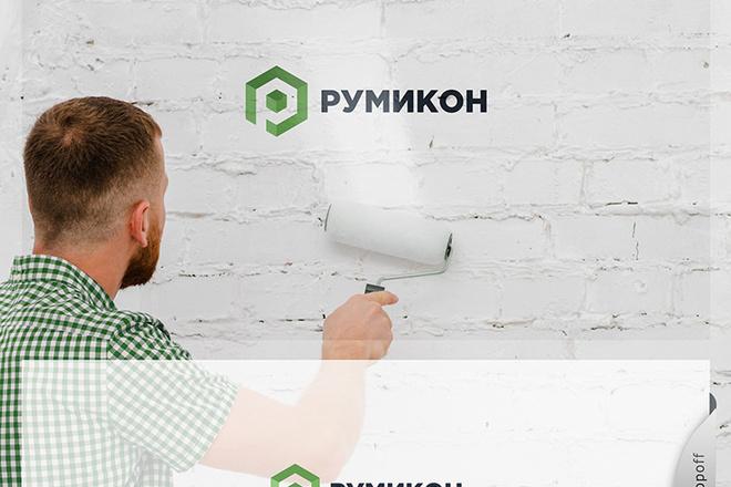 Качественный логотип 42 - kwork.ru