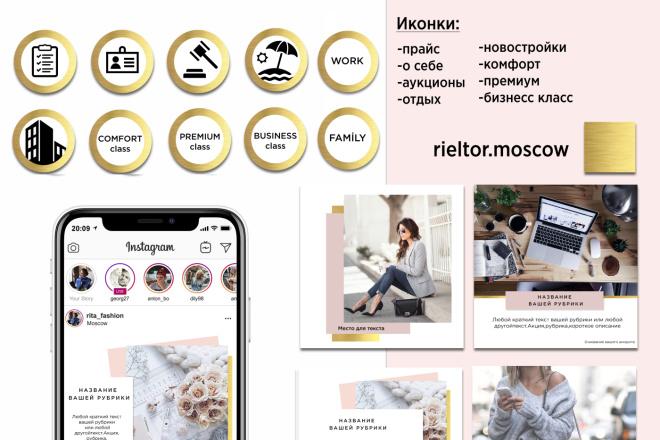 Разработка уникальных шаблонов 34 - kwork.ru