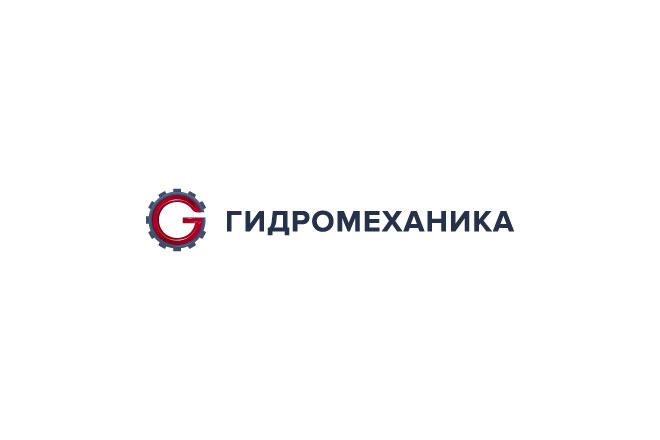 Дизайн вашего логотипа, исходники в подарок 45 - kwork.ru