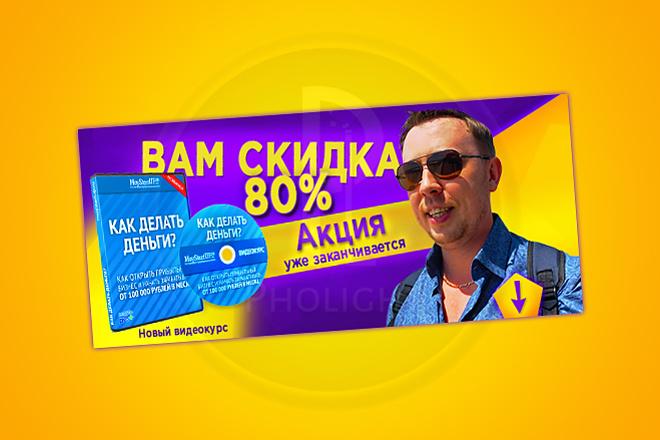 Сочный дизайн креативов для ВК 17 - kwork.ru