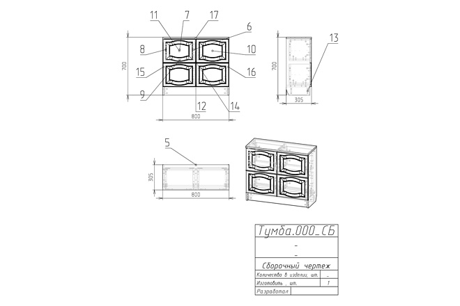 Конструкторская документация для изготовления мебели 126 - kwork.ru