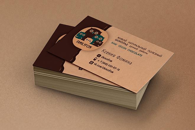 Дизайн визитки для вашего бренда 5 - kwork.ru