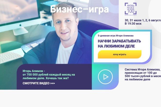 Вёрстка сайтов по доступной цене 90 - kwork.ru