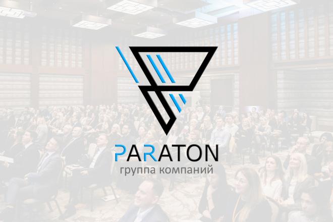 Профессиональная разработка логотипов, фирменных знаков, эмблем 1 - kwork.ru