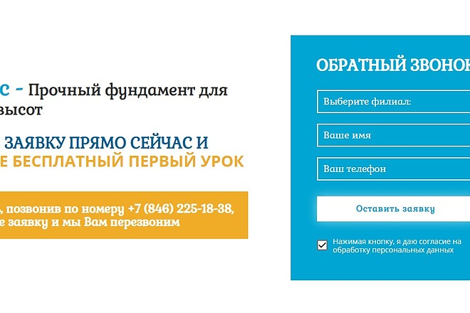 Landing Page с 0 + дизайн 41 - kwork.ru