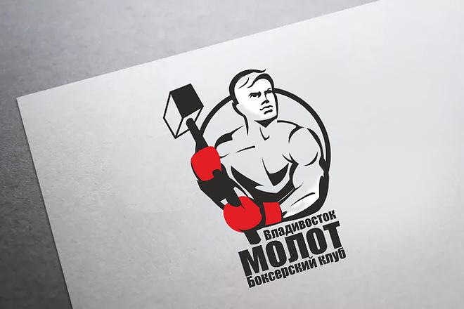 Логотип до полного утверждения 77 - kwork.ru