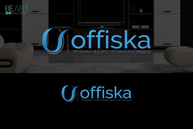 Создам качественный логотип, favicon в подарок 59 - kwork.ru