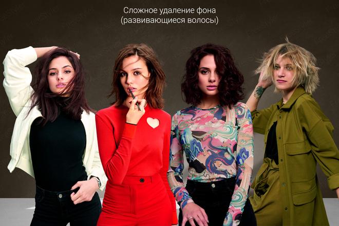 Удаление фона, дефектов, объектов 17 - kwork.ru