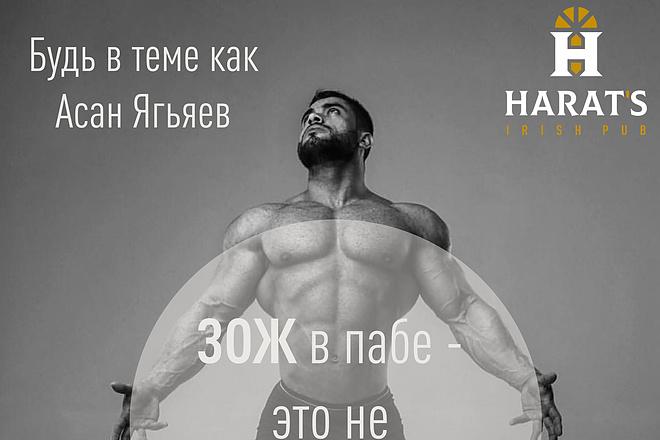 Дизайн афиш 5 - kwork.ru