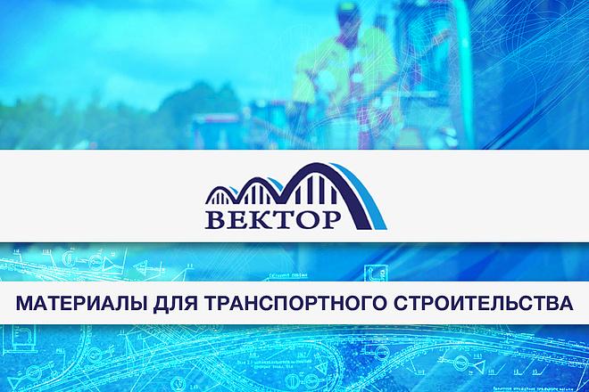 Создам превью для видео youtube 10 - kwork.ru