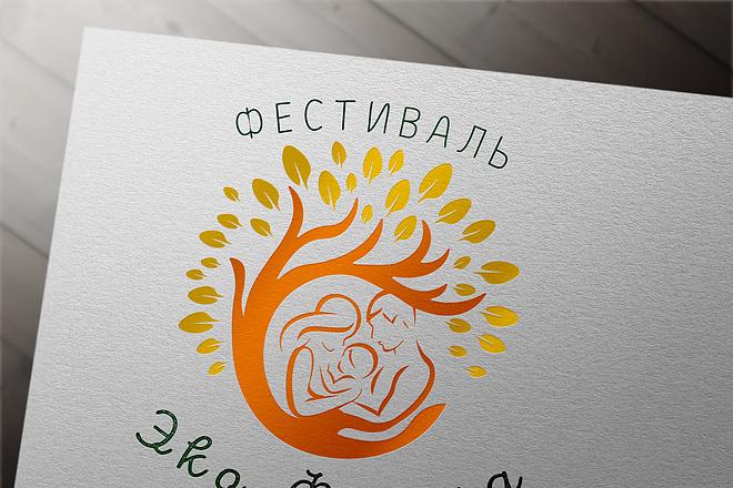 Эффектный логотип 43 - kwork.ru