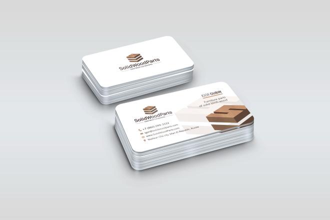 Создам фирменный стиль бланка 57 - kwork.ru