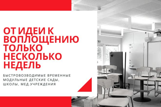 Стильный дизайн презентации 96 - kwork.ru