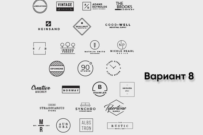 50 Уникальных шаблонов логотипов 8 - kwork.ru