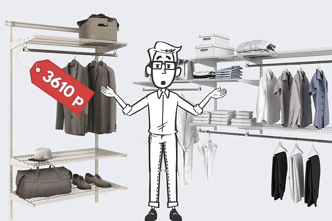 Анимация c персонажами на выбор 2 - kwork.ru