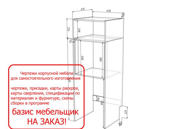 Проект корпусной мебели, кухни. Визуализация мебели 2 - kwork.ru