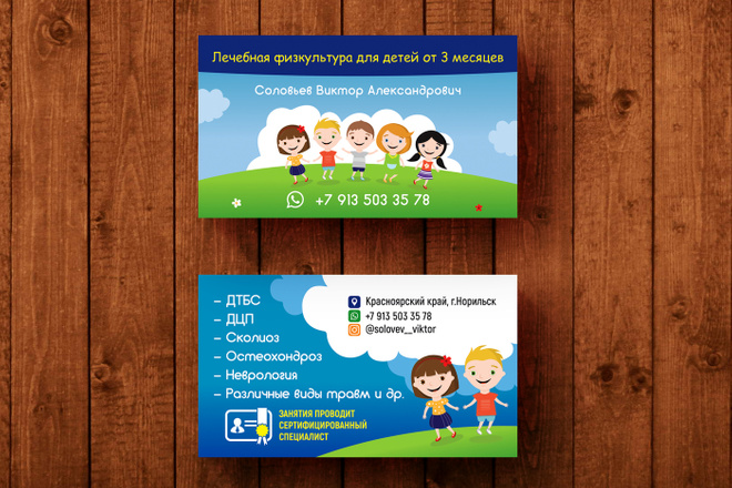 3 варианта дизайна визитки 30 - kwork.ru